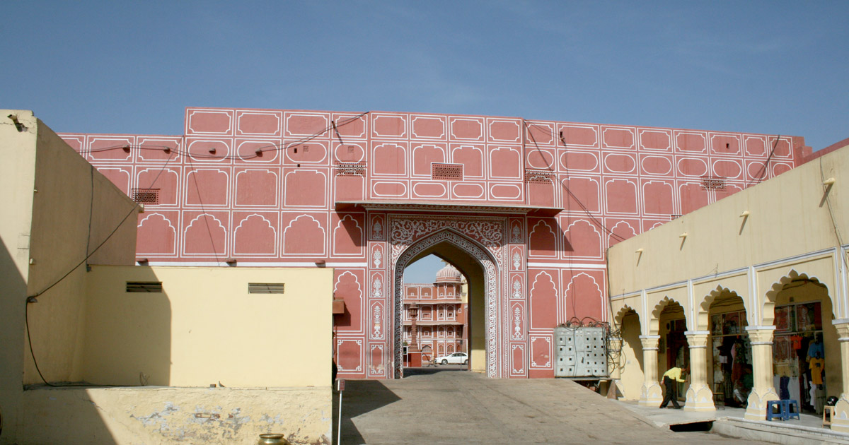 Jaipur »City Palace« in Indien – Ralf in Indien Reisetagebuch